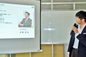 Trường Đại học Công nghiệp Vinh: Đón nhận những sinh viên...