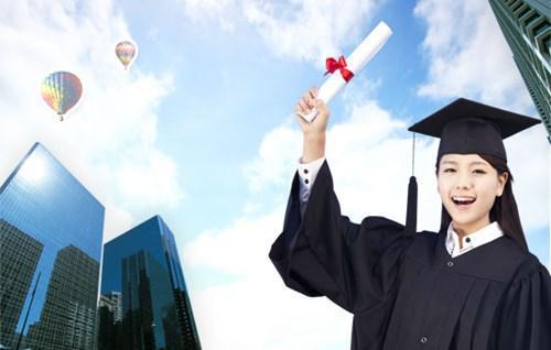 Thông báo về việc xét tuyển (đợt 2) vào đại học hệ chính quy năm 2018 của Trường Đại học Công nghiệp Vinh